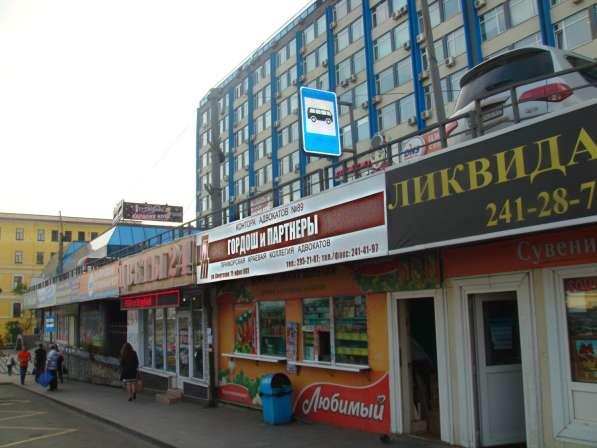 Юридические услуги, помощь адвоката во Владивостоке