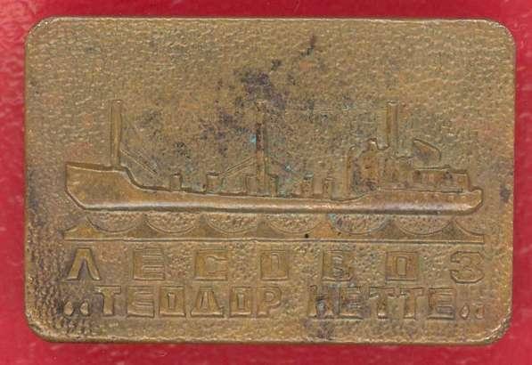 СССР значок Лесовоз Теодор Нетте флот корабли