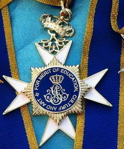 Коллекционерам кража Международного ордена Франции №2017084