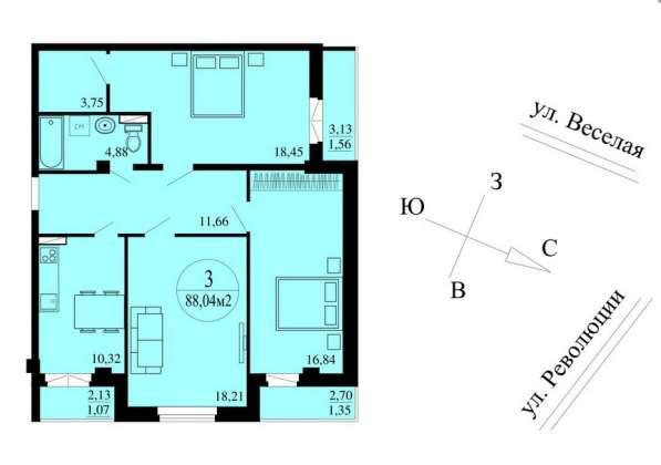 Продам 3-к кв.88м2, ЖК Изумрудный (ул. Революции, 2а)