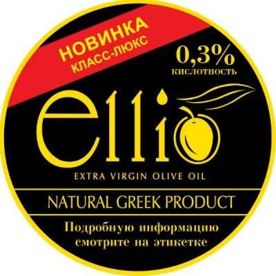Оливковое мало EXTRA VIRGIN из Греции