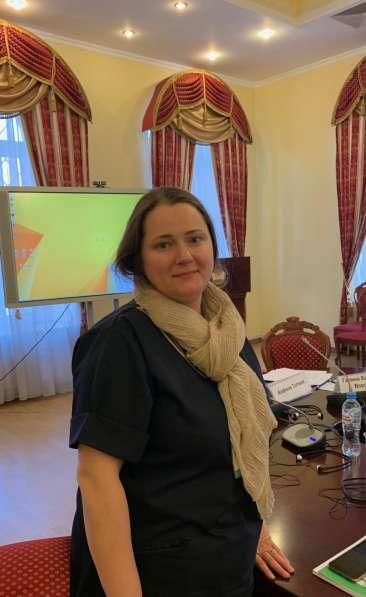 Репетитор немецкого языка. Таганка в Москве фото 4