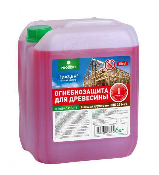 Антисептик огнебиозащита для древесины
