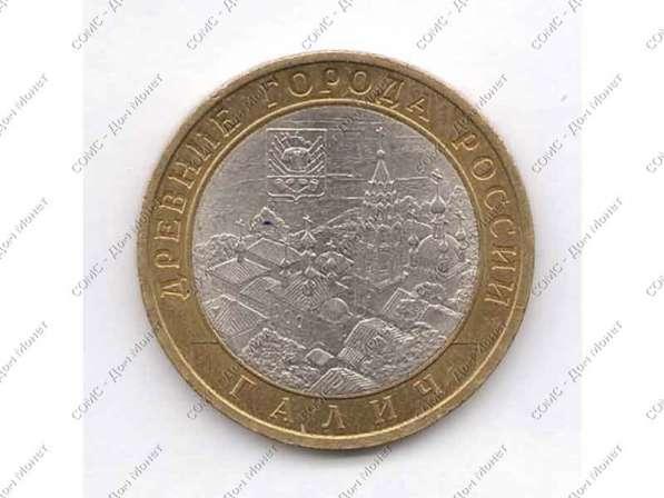 Древние города России - монеты 10-ти рублёвые