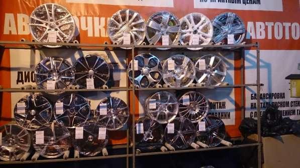Качественный шиномонтаж, ремонт дисков, продажа шин и дисков