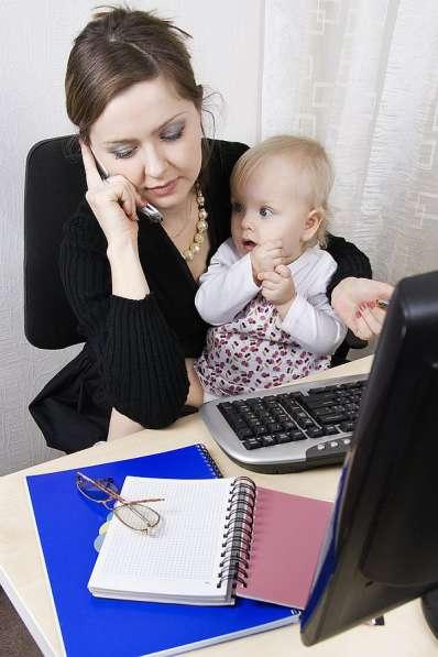 Работа для мамочек в декрете, студентов и не работающих: