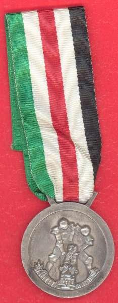 Итало-германская медаль Африканской компании серебрение