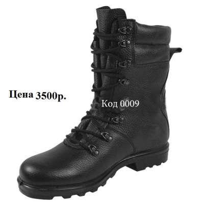 "Берцы ""Юдашкинские"""