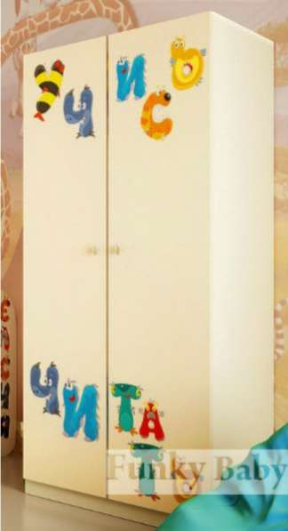 Алфавит Ш-3 Шкаф двухдверный