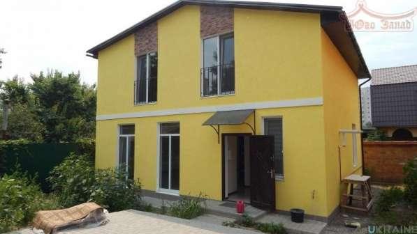Новый дом на Вузовском