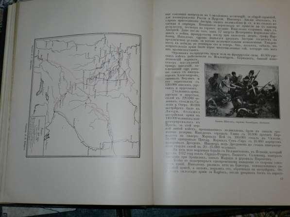 «Отечественная война и русское общество 1912 – 1912» в Самаре фото 3