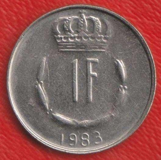 Люксембург 1 франк 1983 г