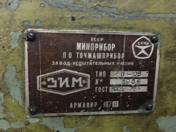 Пресс гидравлический П-125 (125 тс) в Нижнем Новгороде