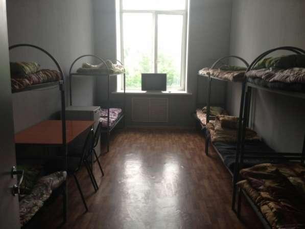 Комфортабельное общежитие м. Дмитровская