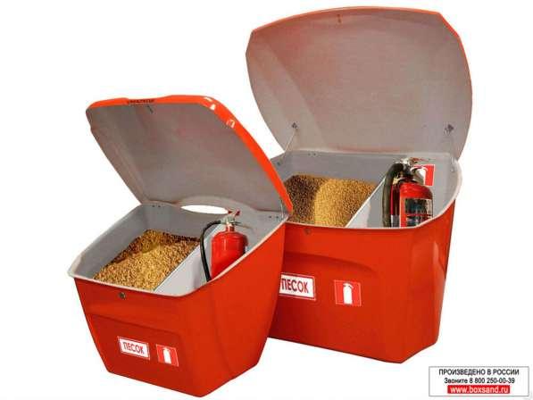 Ящик для песка двухсекционный 0,25-0,5 куб. м. Марка BOXSAND