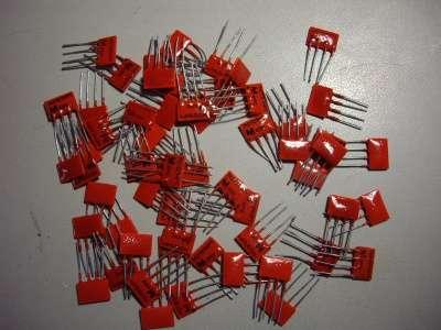Микросборка МО121НР1 для радиолюбителе1