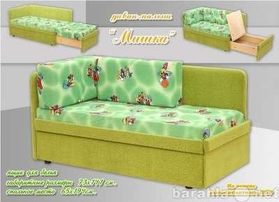 Недорогой диван с доставкой по Москве