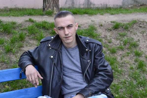 Daniil, 31 год, хочет найти новых друзей