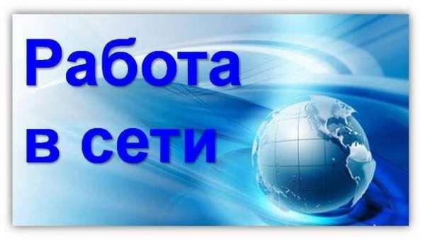 Информационный бизнес онлайн