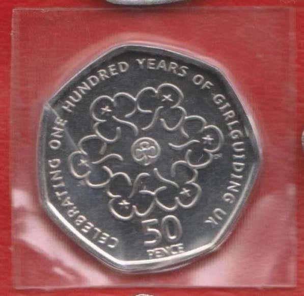 Великобритания Англия 50 пенсов 2010 100 лет девочки скауты