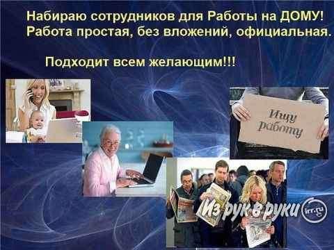 Оператор по управлению сети интернет-магазина