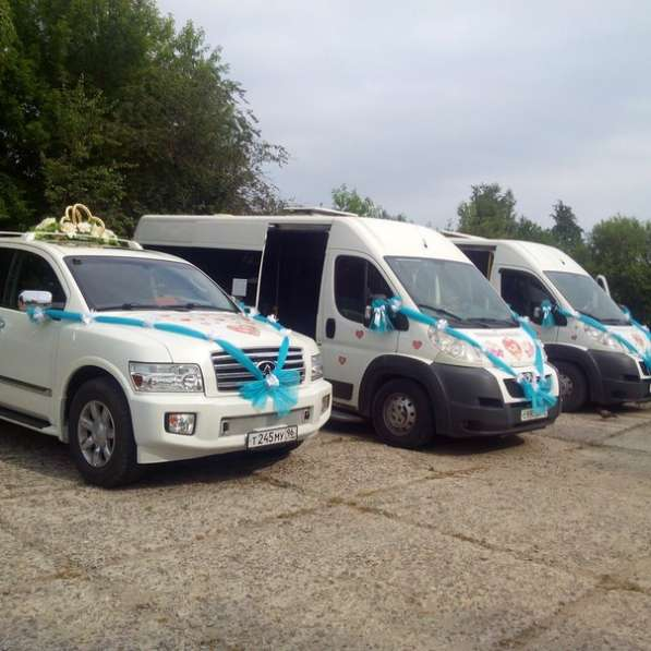 Автобус, микроавтобус аренда заказ
