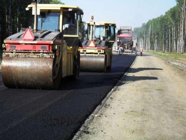 Укладка асфальта Строительство дорог