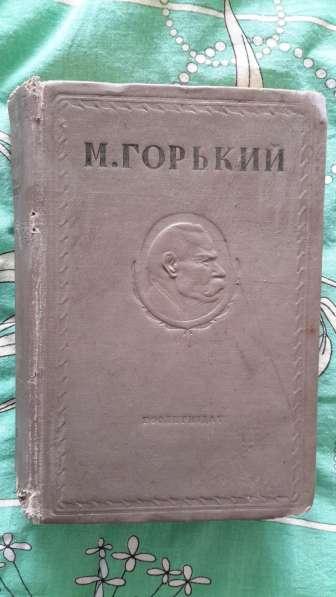 """Горький """"Рассказы"""" том 1 из собрания сочинений 1939 г"""