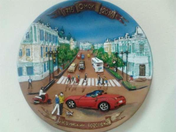 Тарелка сувенирная в ассортименте в Омске фото 4