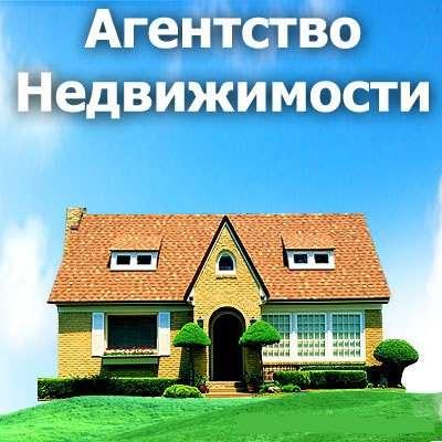 Агентство недвижимости Федерал-Одинцово
