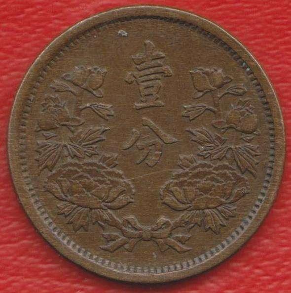 Маньчжоу-Го Китай япон. оккуп 1 фень 1933 г