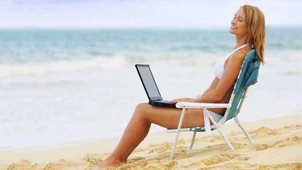 Хочешь реально начать зарабатывать, пиши.*