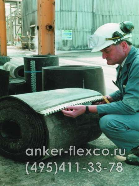 Соединение конвейерных лент Flexco 190E,Flexco 140E Quck Fit