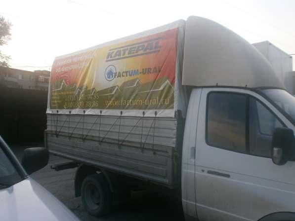 Грузоперевозка грузов на Газели