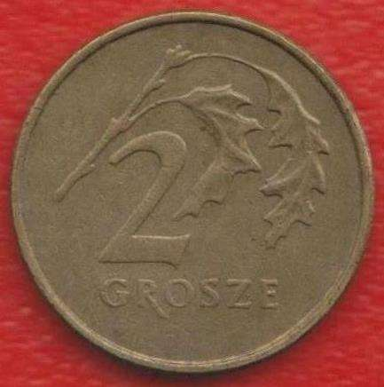 Польша 2 гроша 1997 г