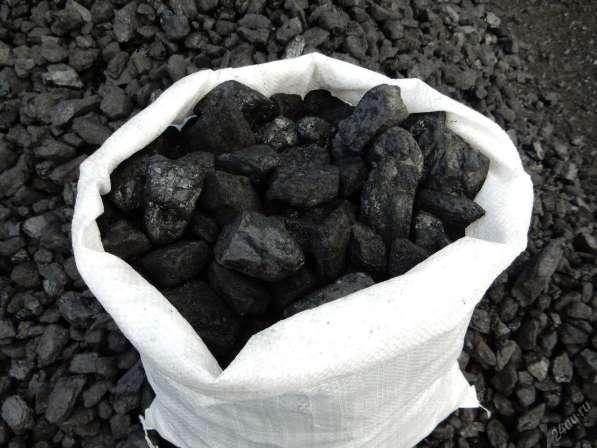 Уголь Антрацит, ДПК, Торфобрикеты