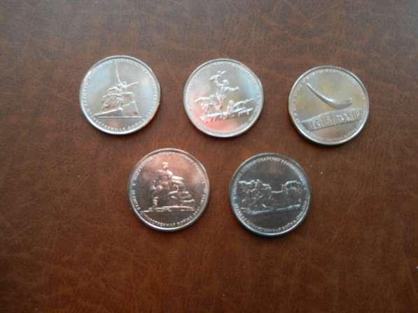 Монета 5руб оборона аджимушкайских каменоломен