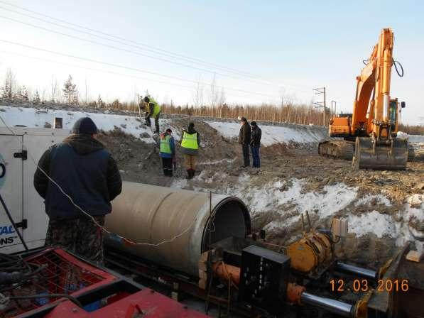 Проколы и продавливание труб под дорогами, ГНБ в Екатеринбурге фото 12