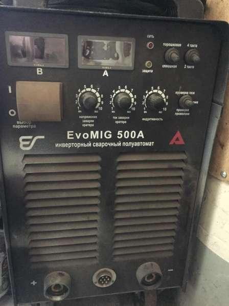 Сварочный автомат EVO MIG 500A