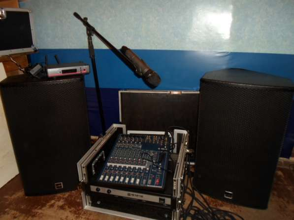 Концертная аппаратура