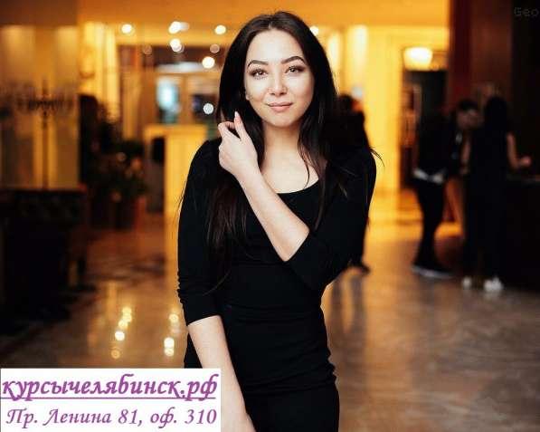 Репетитор по английскому языку - Челябинск в Челябинске фото 3