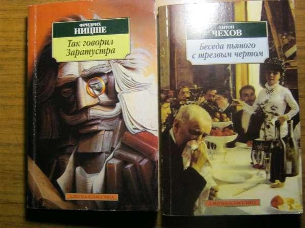 Продаю книги в Санкт-Петербурге фото 3