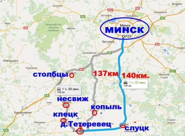 Продам дом в д. тетеревец 20 км. от г.клецка Минская область в фото 19