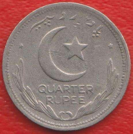 Пакистан 1/4 рупии 1949 г.