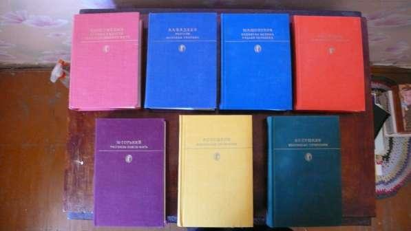 Библиотека классики
