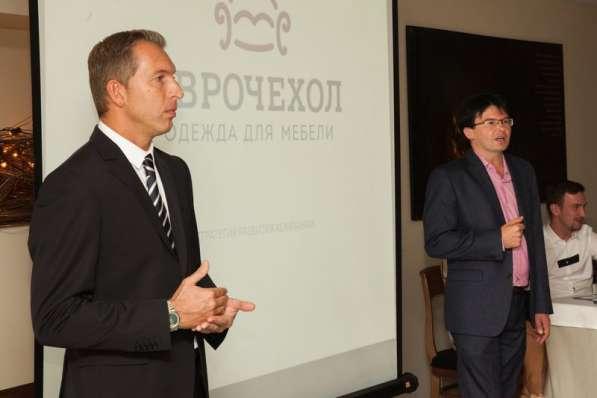Услуги переводчика итальянского языка в Москве фото 14