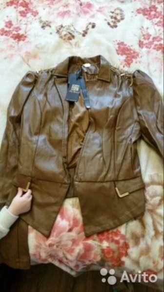 Куртка-Пиждак
