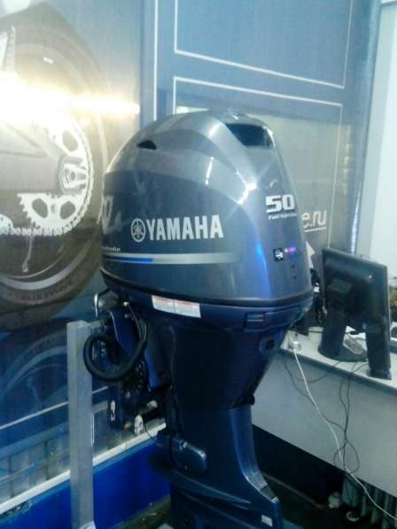 Мотор Yamaha F50FETL