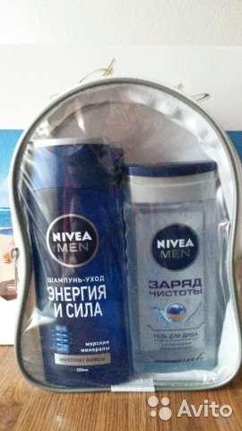 """Подарочный мужской набор """"NIVEA"""""""