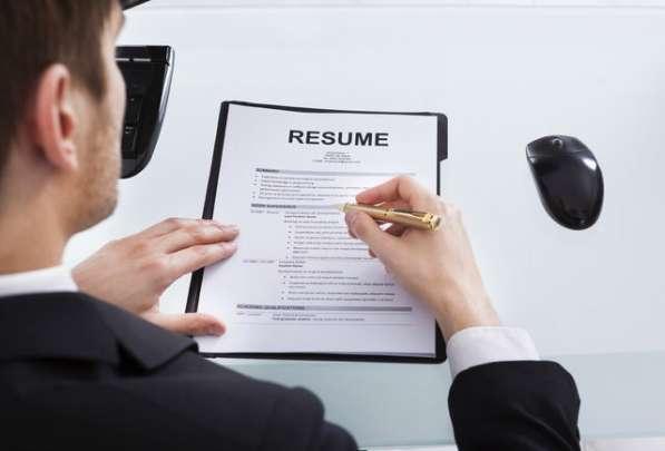 Составление резюме для трудоустройства